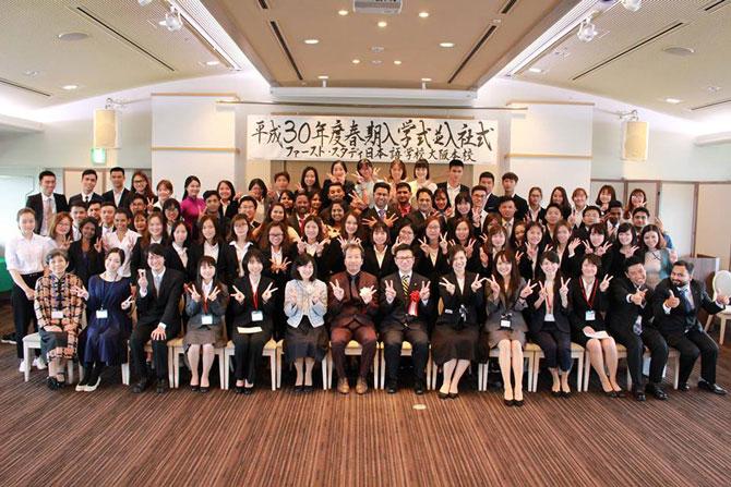 Trung tâm tiếng Nhật First Study