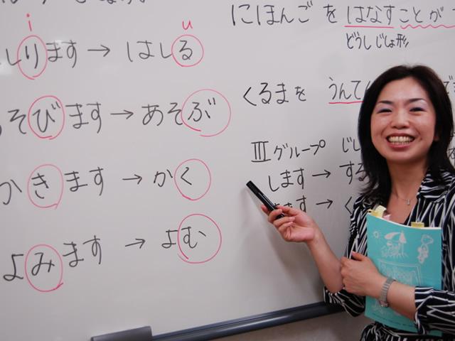 Trung tâm tiếng Nhật You Can