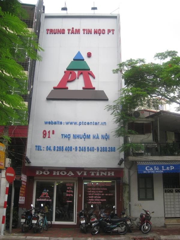 Trung tâm tin học PT
