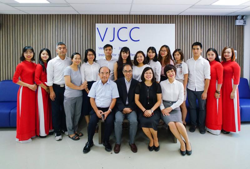 Trung tâm VJCC