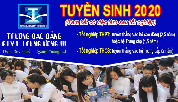 Trường Cao đẳng GTVT Trung ương III