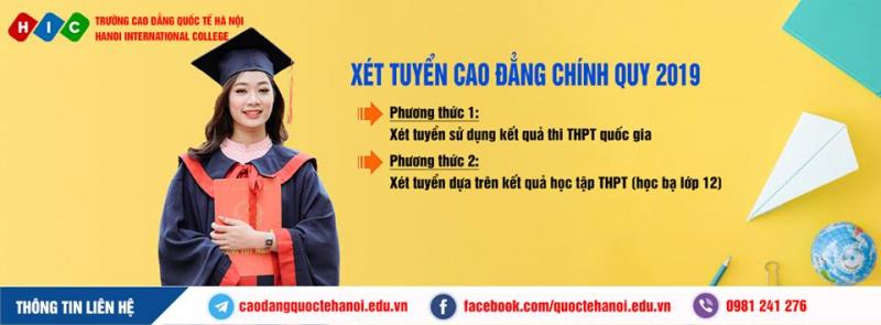 Trường Cao Đẳng Quốc Tế Hà Nội