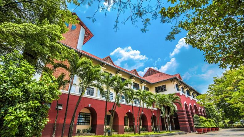 Trường Đại học Công nghệ Đồng Nai