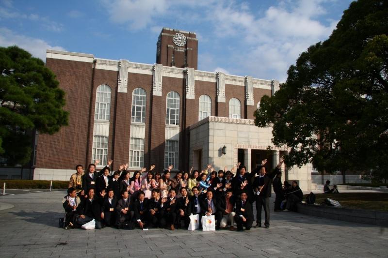Cựu sinh viên trường Đại học Kyoto