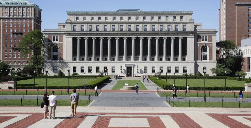 Rộng như một con phố nhỏ - đại học Columbia