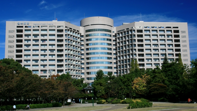 Khuôn viên Đại học Nagoya