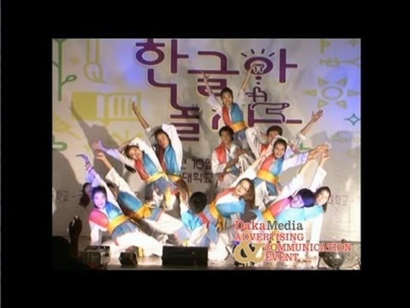 Giao lưu văn nghệ khoa tiếng Hàn