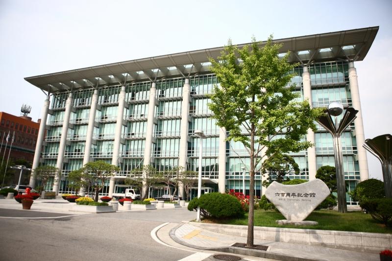 Trường đại học Sungkyunkwan