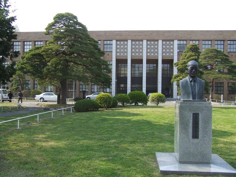 Khuôn viên Đại học Tohoku
