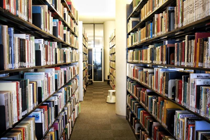 Một góc thư viện Đại học Tokyo