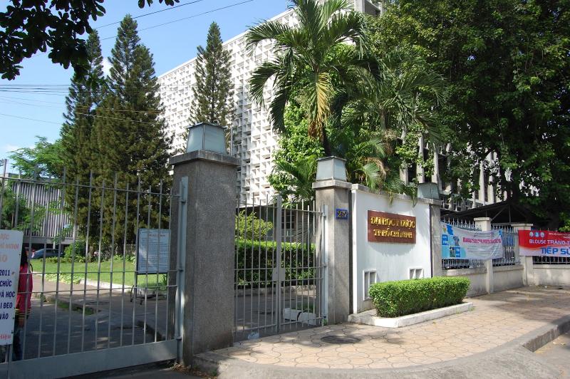 Trường Đại học Y Dược Thành phố Hồ Chí Minh