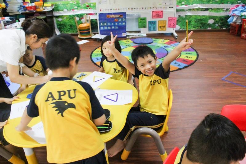Trường mầm non APU International School - Quận 11