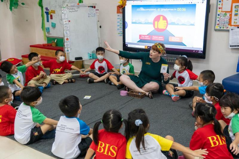 British International School Hanoi