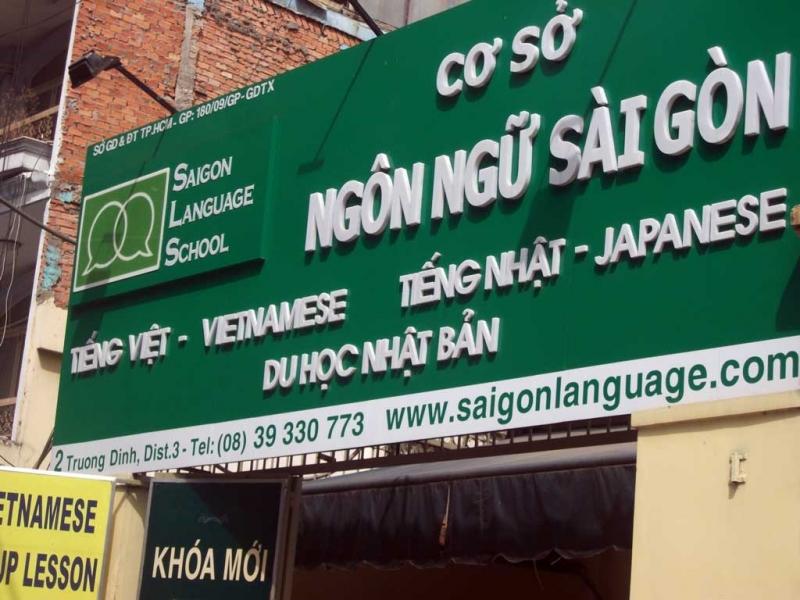 Biển hiệu của trường Ngôn ngữ Sài Gòn