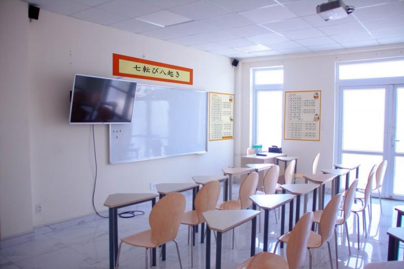 Trường Nhật Ngữ Hướng Minh