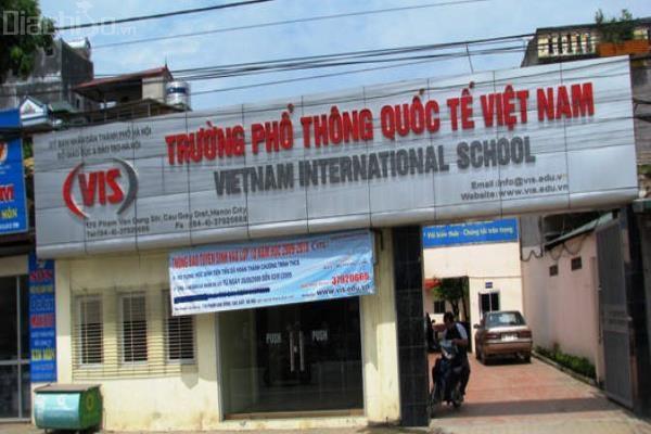 Trường Phổ thông Quốc tế Việt Nam