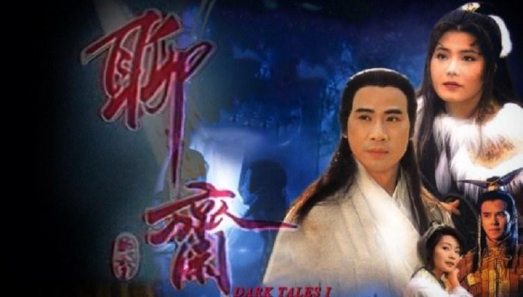 Bộ phim Truyền Thuyết Liêu Trai 1996 có nội dung dựa trên tác phẩm nổi tiếng Liêu Trai Chí Dị