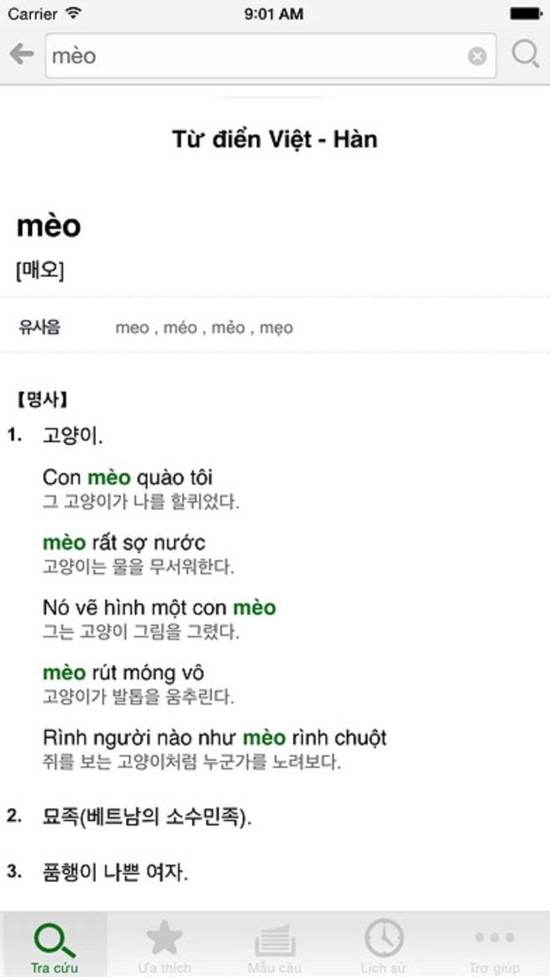 Một bài học trên ứng dụng Từ điển Hàn Việt - Korean Vietnamese