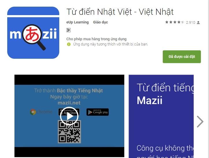 Từ điển Nhật Việt - Việt Nhật (eUp Learning)