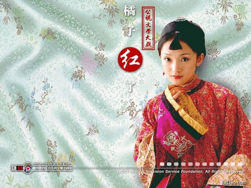 Tạo hình của Châu Tấn trong phim