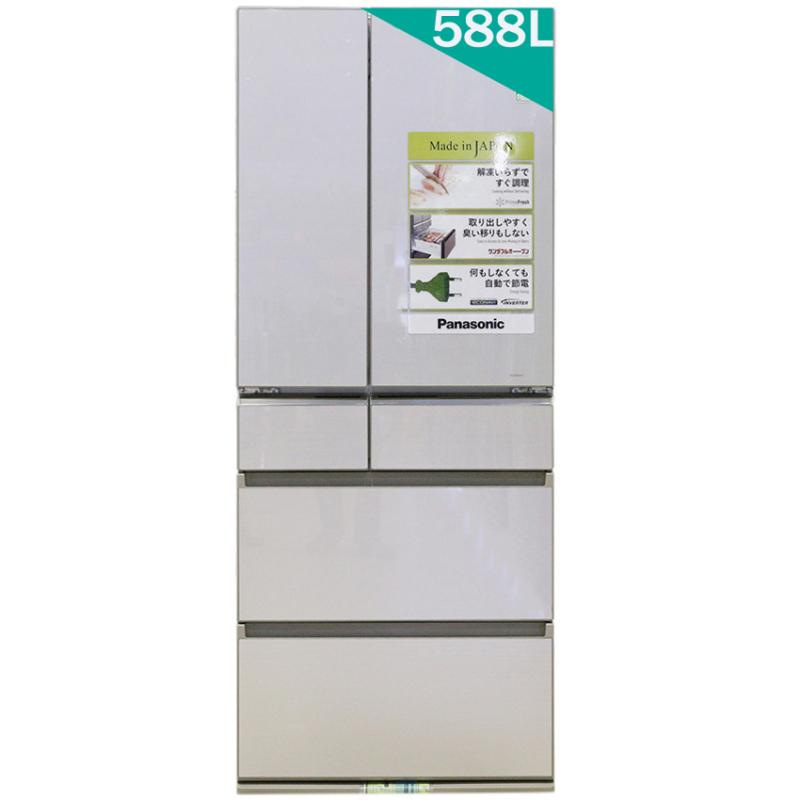 Tủ lạnh Panasonic NR-F610GT-N2