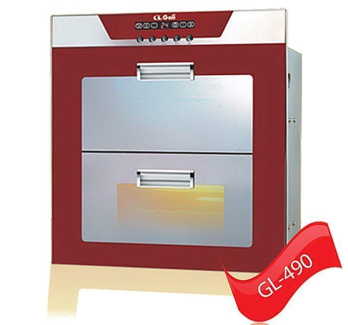 Tủ sấy chén Gali GL-490