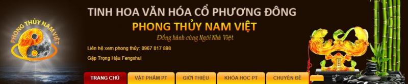 Giao diện của Nam Việt