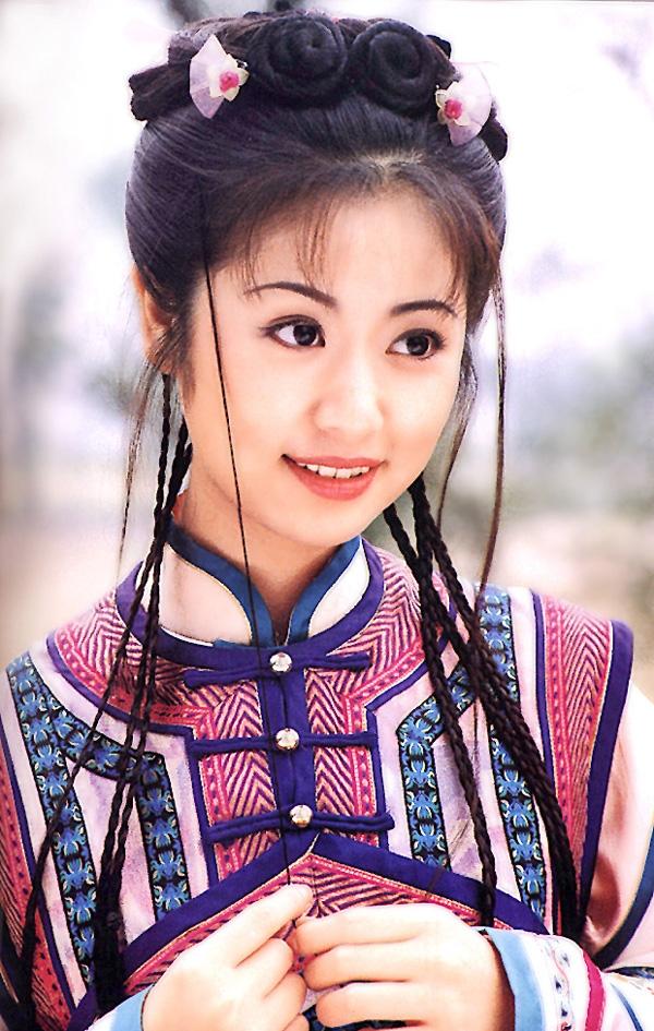 Tử Vi - Lâm Tâm Như