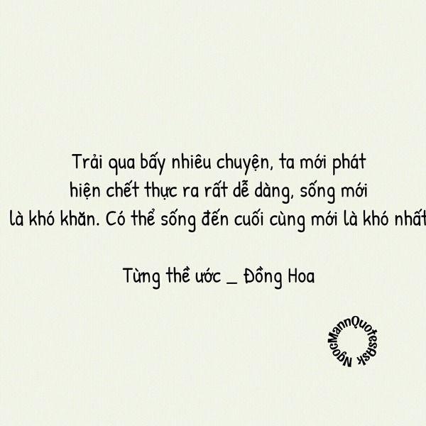 Từng thề ước - Đồng Hoa