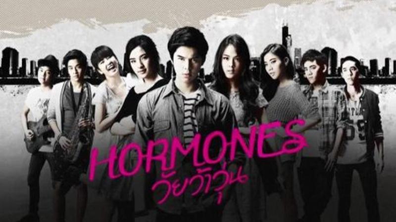 Dàn diễn viên trong phim Hormones 1