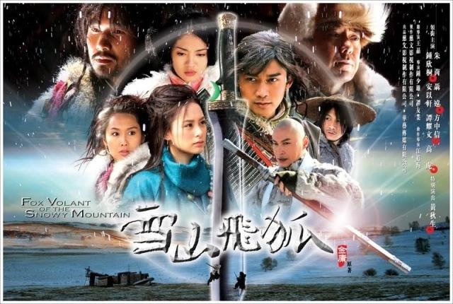 Tuyết sơn phi hồ cũng là 1 trong những phim cổ trang Trung Quốc hay nhất mọi thời đại