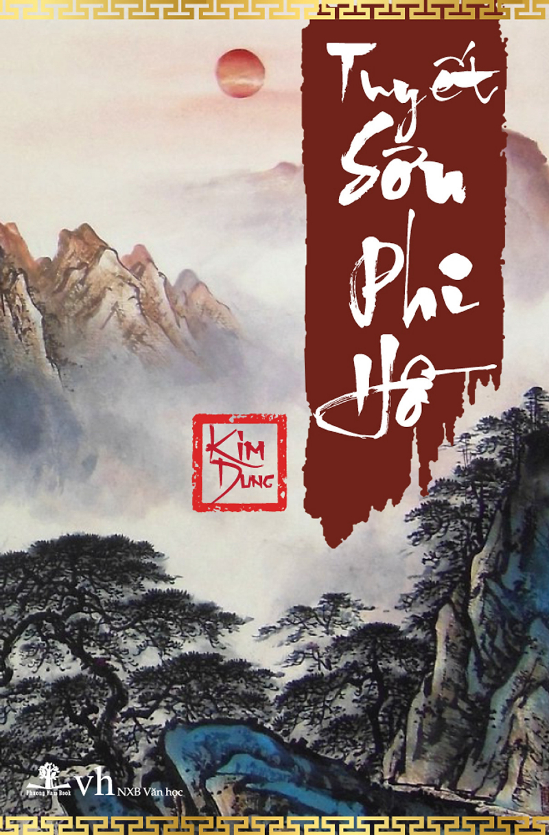 Tuyết Sơn Phi Hồ