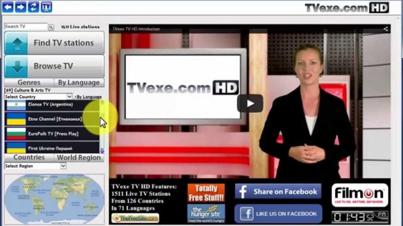 Tvexe TV