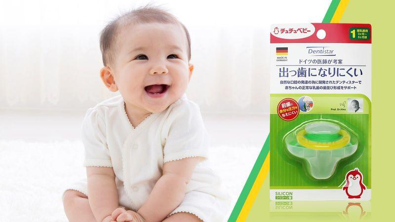 Sản phẩm được làm từ chất liệu cao cấp với nhựa mềm tuyệt đối an toàn và không chứa các chất độc hại, chăm sóc và đảm bảo sự an toàn cho các bé trong giai đoạn đầu đời.