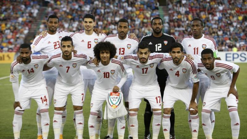 ĐTQG UAE