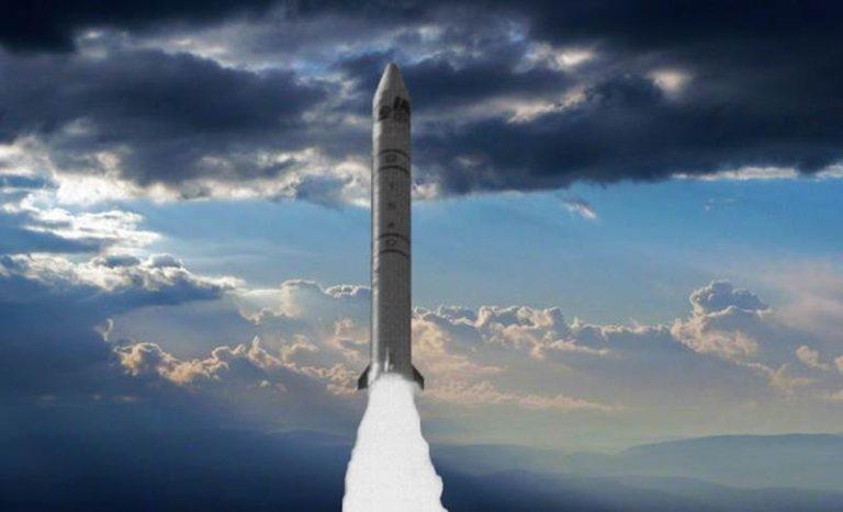 Tên lửa UGM-133 Trident II của Mỹ.