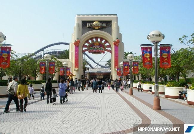 Universal Studio (Nhật Bản)