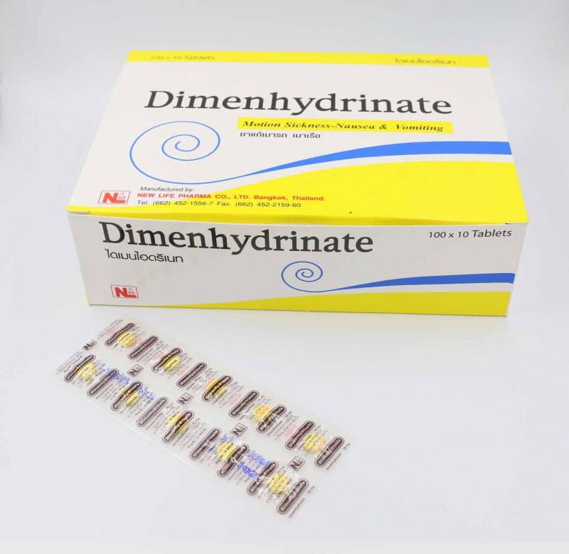 Các loại thuốc chống nôn hiện nay khá phong phú, gồm cả nội và ngoại.
