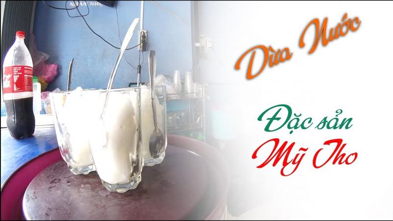 Út Dừa Nước