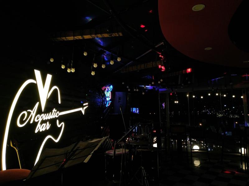 V Sky Acoustic Bar