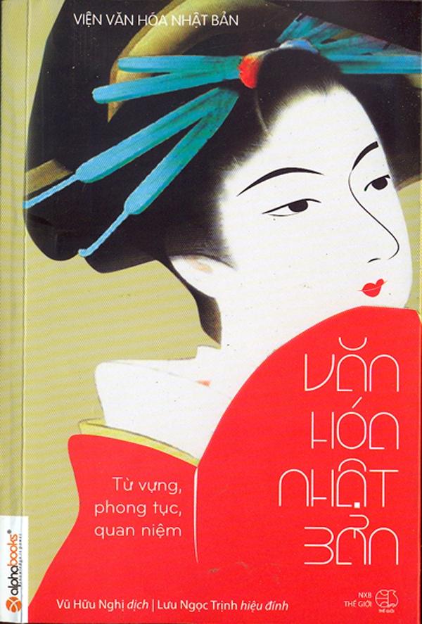 Văn hóa Nhật Bản – Vũ Hữu Nghị dịch