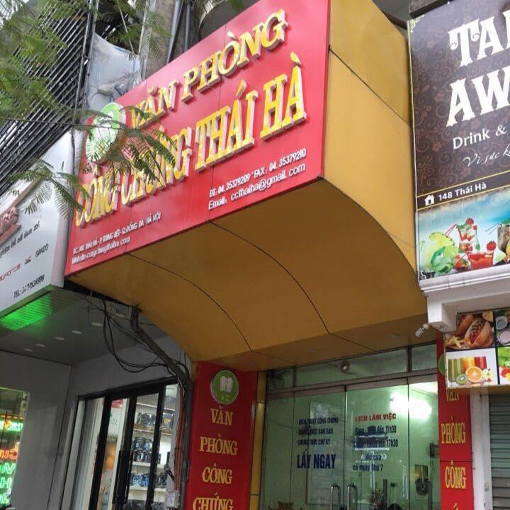 Văn phòng công chứng Thái Hà