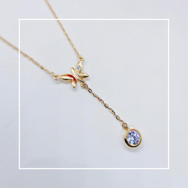 Vàng bạc Kim Dung - Hải Quyên