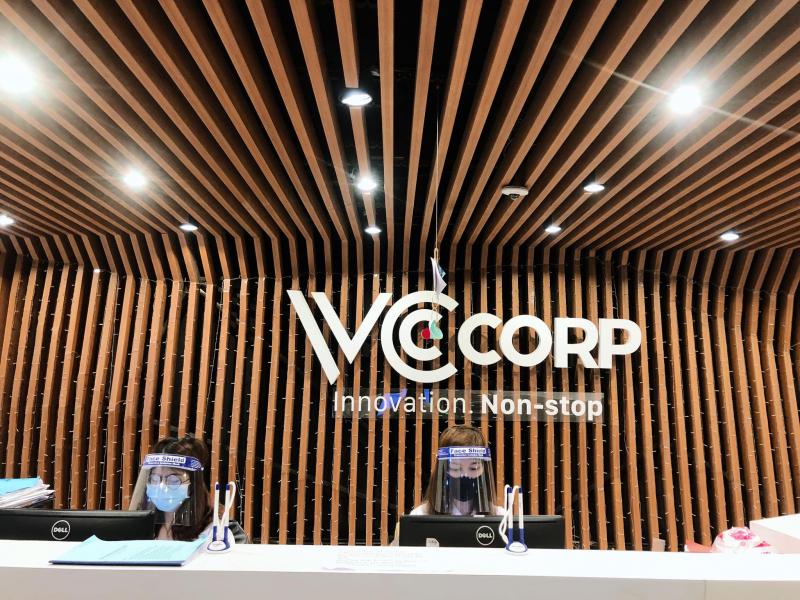 Công ty CP VCCorp