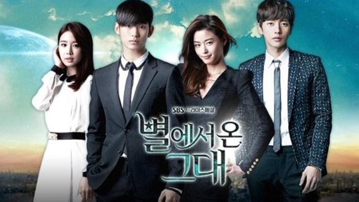 Với sự thể hiện quá xuất sắc trong phim Jeon Ji Hyun, Kim Soo Hyun, Yoo In Ah, Park Hae-jin đã tạo được một ấn tượng sâu sắc trong lòng người hâm mộ và các khán giả coi phim