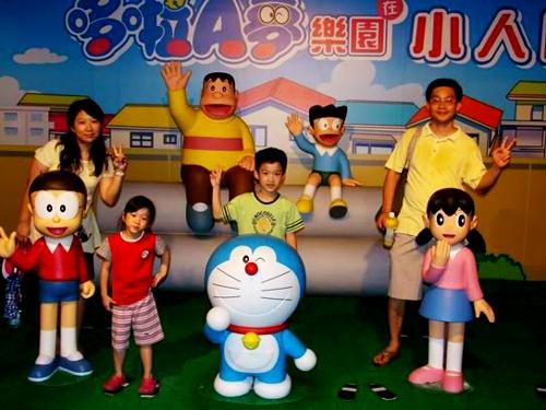Viện bảo tàng về tác giả truyện tranh Doraemon (Fujiko F. Fujiyo)