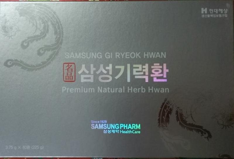 Viên bổ não chống đột quỵ Hàn Quốc Gum Jee Hwan hộp đen