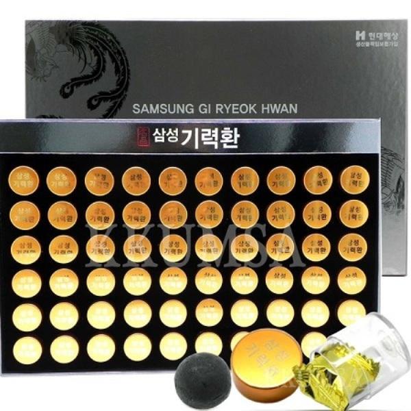 viên bổ não chống đột quỵ Hàn Quốc Gum Jee Hwan hộp giấy đen sẽ ngăn ngừa nguy cơ mắc bệnh về huyết áp và tai biến mạch máu não;