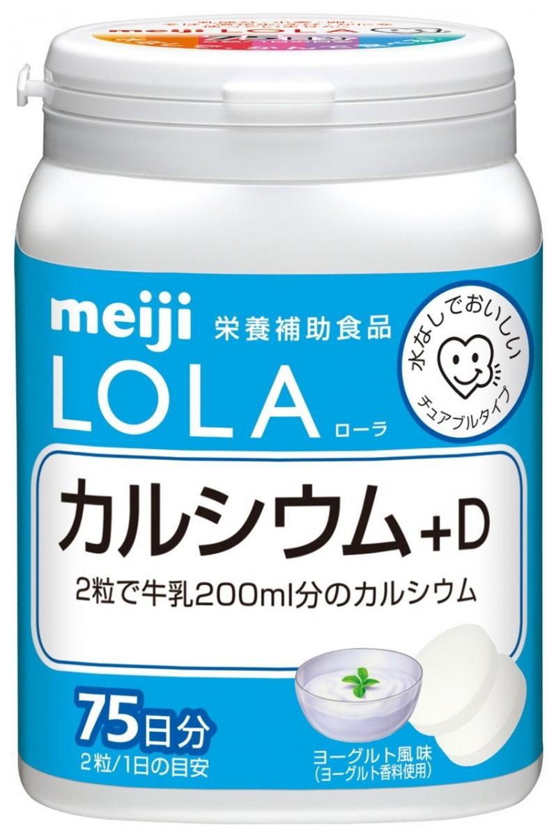 Viên Kẹo Meiji Lola Bổ Sung Canxi, Vitamin D Nhật Bản