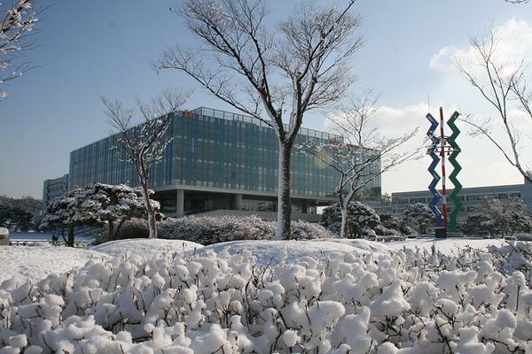 Quang cảnh KAIST trong mùa đông